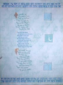 voluspo 1. Mark L'Argent - Lettering Artist