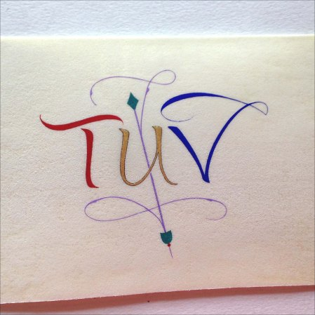 Painted Letter 2 - Mark L'Argent - Lettering Artist